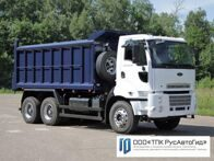 Самосвал Ford Cargo (20,3 т)