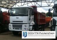Самосвал Ford Cargo (20 т)
