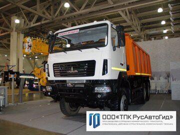 МАЗ 6514Н9-470-000