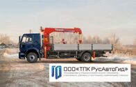Ford Cargo 1832 с КМУ Kanglim 1056