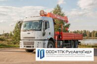 Ford Cargo 2532 с КМУ Kanglim 1256